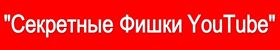 youtube12