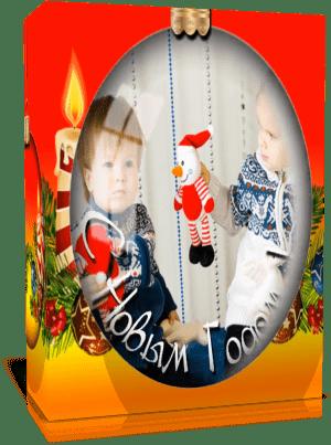 Защищено: «Новогодние шары», Проект для Proshow Producer в подарок!