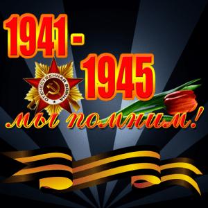 Лучшие стихи ко Дню Победы. Отличная подборка!