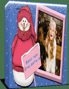 Веселые снеговички.  Проект для Proshow Producer