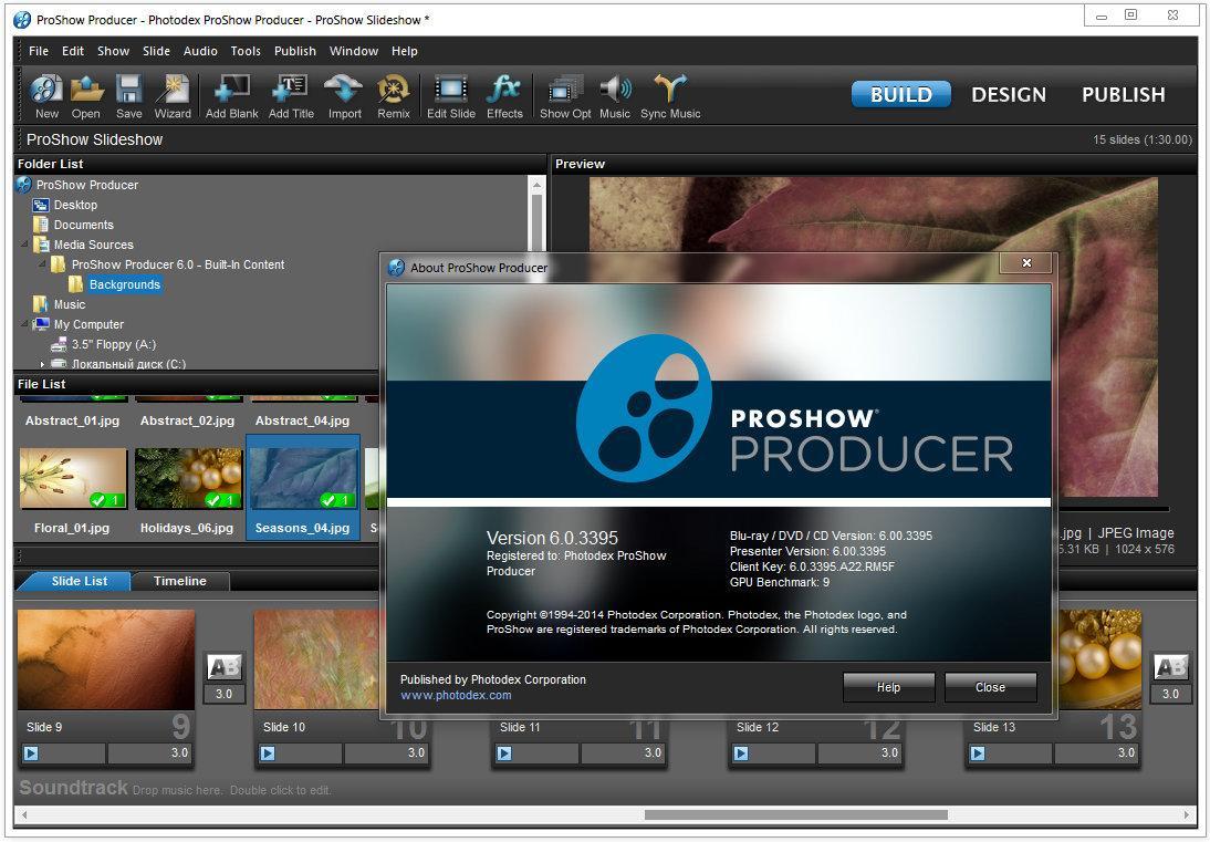 photodex_proshow_producer