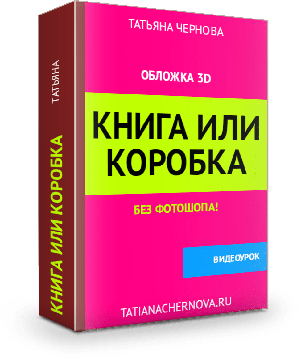 box1-427-219