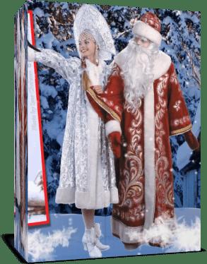 Русский Дед Мороз.  Проект Proshow Producer.