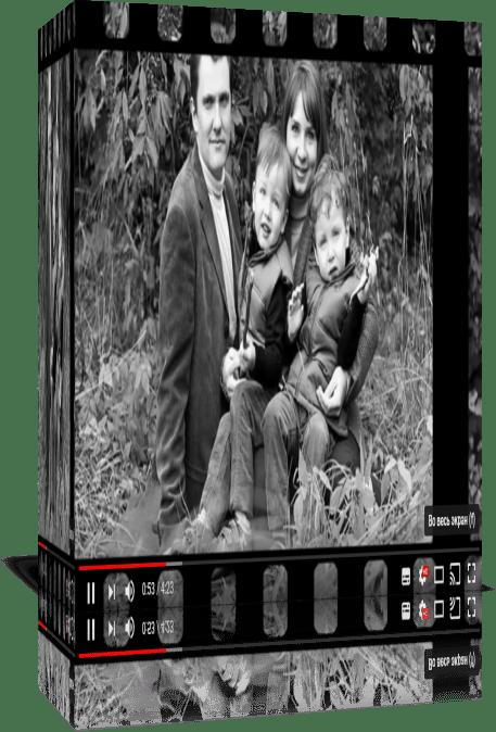 """""""Загляните в семейный альбом"""" Шаблон для ФотоШОУ Про"""